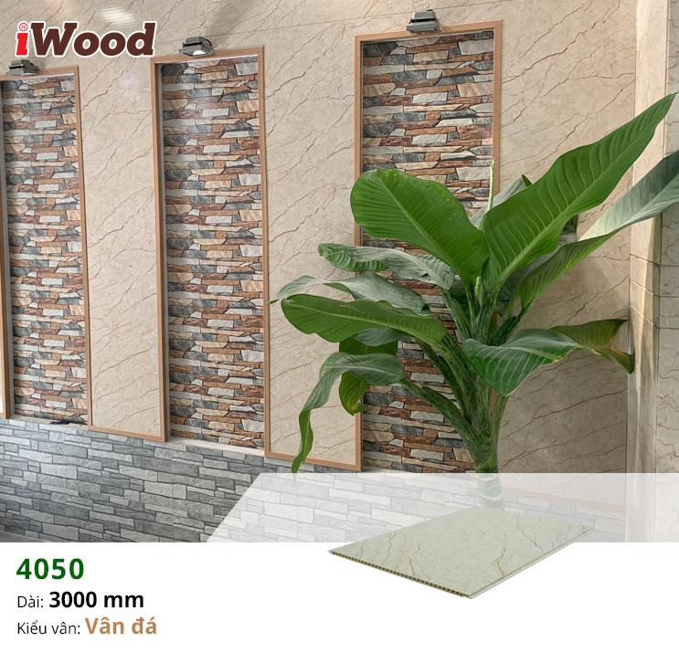 iwood-nano-4055-3